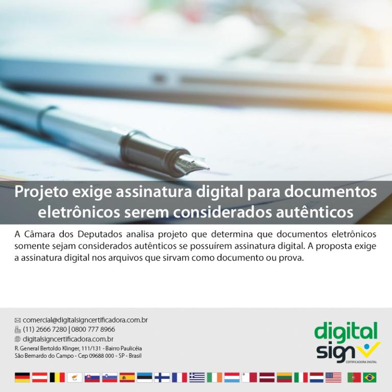 Projeto exige assinatura digital para documentos eletrônicos serem considerados autênticos